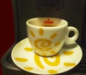Especial Máquina de Café [3/3] – Respostas e dicas para fazer um bom café espresso