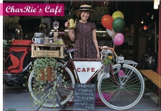 Café e bicicleta!