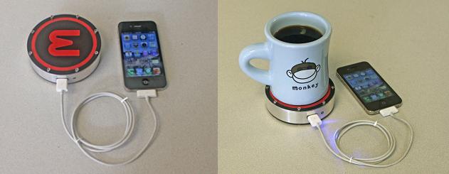 Café para recarregar bateria de celular